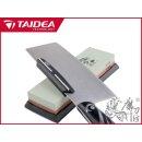 Messerschärfhilfe Schleifhilfe für Wasserstein mit Keramikauflagen TAIDEA
